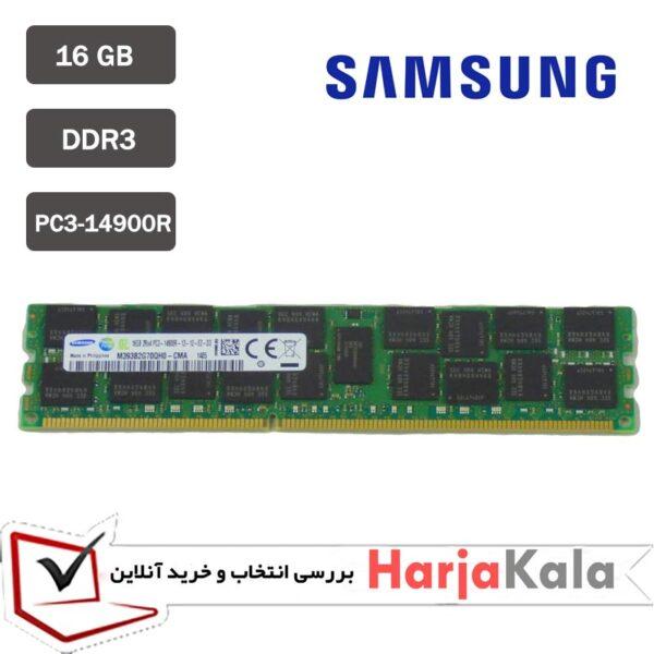 رم استوک 16 گیگ 14900R سرور Samsung