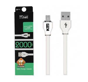 کابل شارژ و تبدیل USB TO microUSB مدل k-net فست شارژ