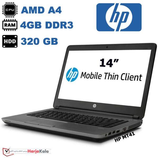 لپ تاپ استوک دست دوم ارزان HP مدل MT41
