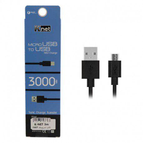کابل شارژ و تبدیل USB به microUSB مدل k net طول 3 متر