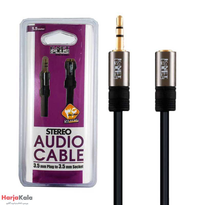 کابل k-net plus مدل stereo-audio-cable