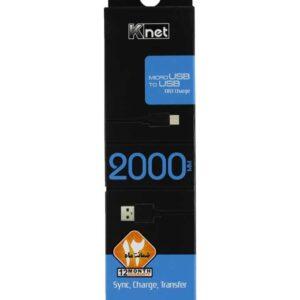 کابل شارژ و تبدیل USB به microUSB  مدل k net فست شارژ