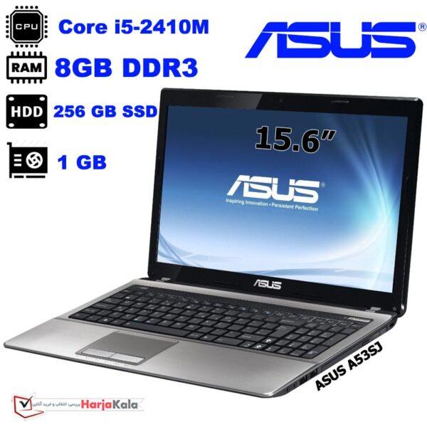 لپ تاپ استوک ایسوس ASUS A53SJ - لپ تاپ دست دوم ارزان ایسوس