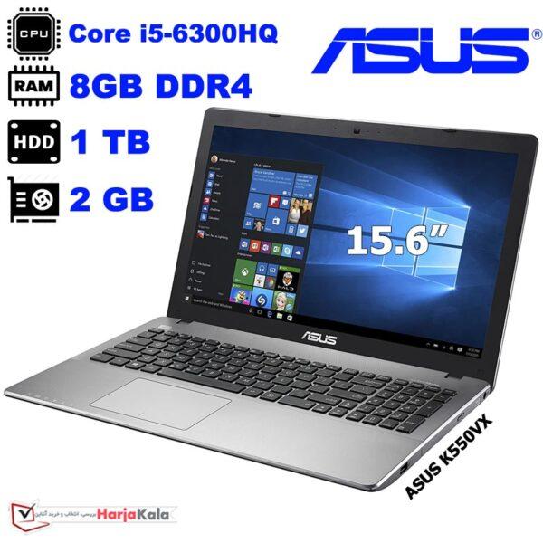 لپ تاپ دست دوم ایسوس ASUS K550VX -لپ تاپ استوک ایسوس مدل ASUS K550VX