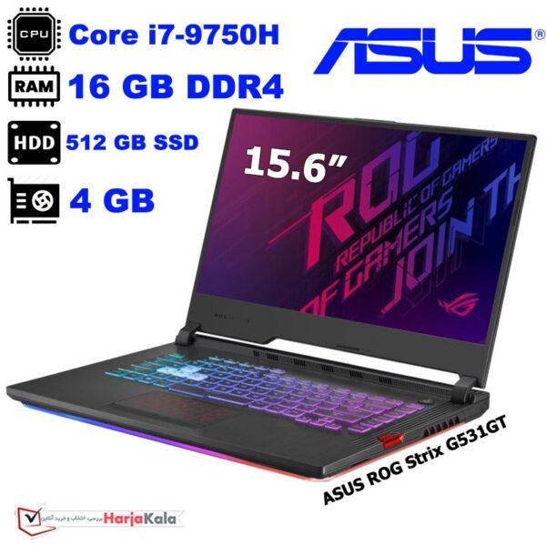 لپ تاپ استوک گیمینگ ایسوس ROG STRIX G531GT - لپ تاپ دست دوم گیمینگ