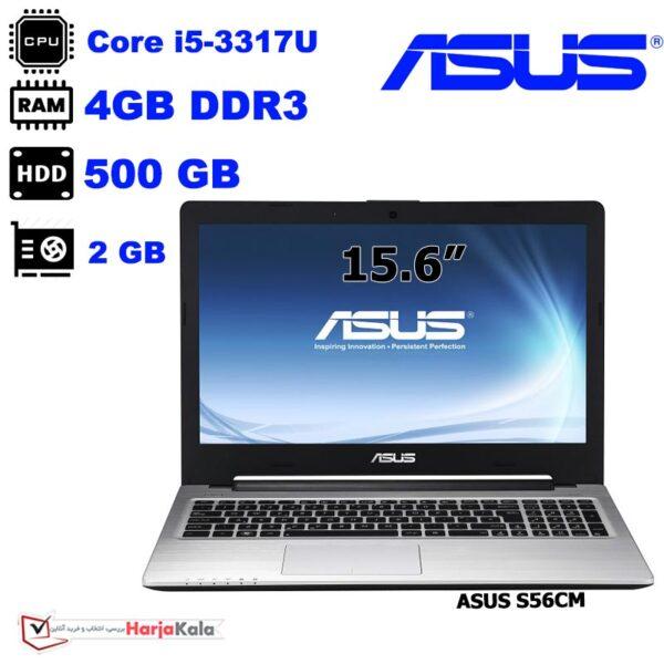 لپ تاپ استوک ایسوس مدل ASUS S56CM