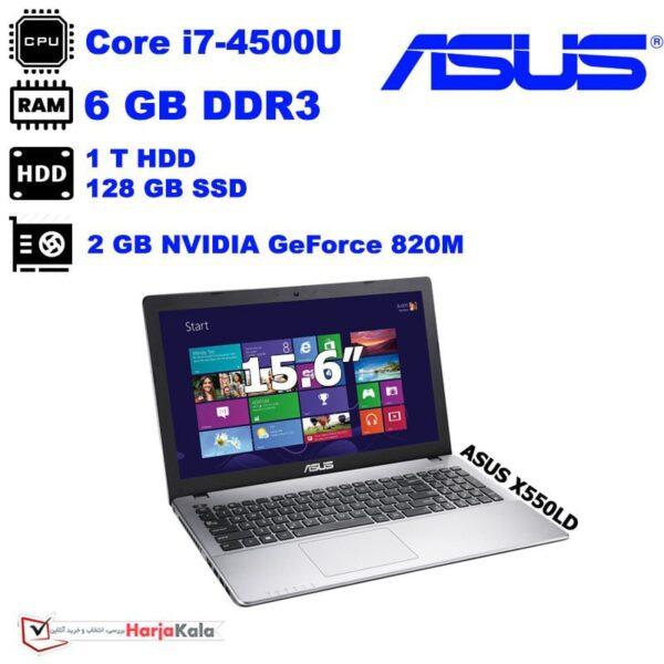 لپ تاپ استوک ایسوس ASUS-X550LD - لپ تاپ دست دوم - هرجاکالا ( بهرامی مارکت )