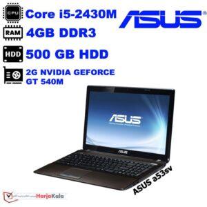 لپ تاپ استوک ایسوس ASUS-A53SV