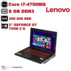 لپ تاپ استوک Lenovo-Ideapad-Y510P