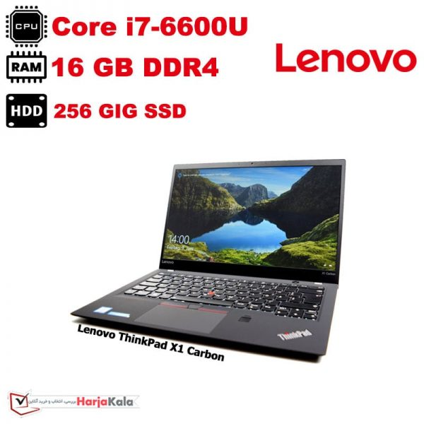 لپ تاپ استوک ارزان لنوو Lenovo X1 Carbon - لپ تاپ دست دوم ارزان لنوو