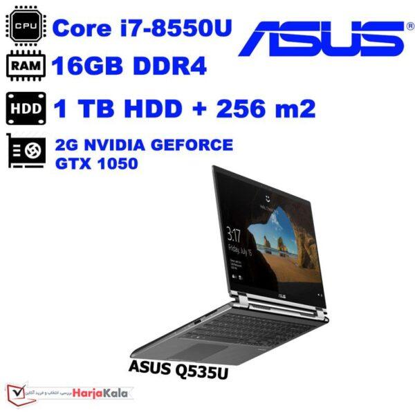 لپ تاپ استوک ارزان ایسوس ASUS Q535U - لپ تاپ دست دوم ارزان ایسوس