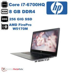 لپ تاپ استوک HP مدل ZBook 15 G3