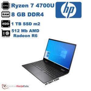 لپ تاپ استوک اچ پی HP-ENVY-X360