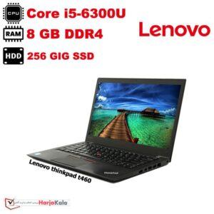 لپ تاپ استوک Lenovo-ThinkPad-T460