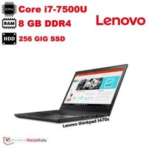 لپ تاپ استوک Lenovo-ThinkPad-T470s