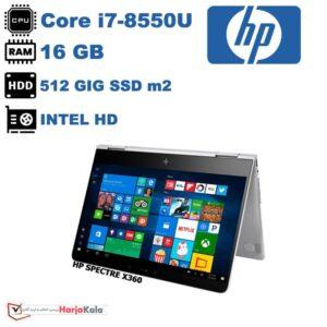 لپ تاپ استوک HP-SPECTRE-X360-A